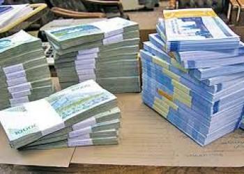 مشکل استفاده از بخشودگی جرایم بانکی بزودی برطرف می شود